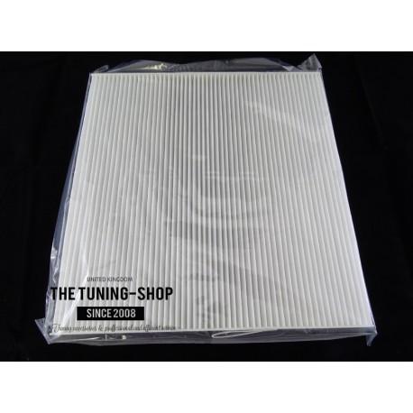 cabin air filter cf1168 gki for nissan altima maxima. Black Bedroom Furniture Sets. Home Design Ideas